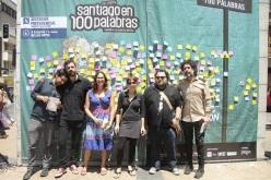 """¡Todos a escribir! Concurso """"Santiago en 100 palabras"""" abre su convocatoria en una fiesta ciudadana"""