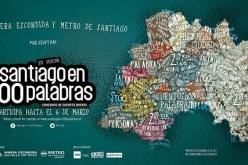 """Concurso ciudadano """"Santiago en 100 palabras"""" vuelve para llenar de cuentos la capital"""