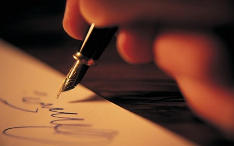 Nuestra letra nos delata