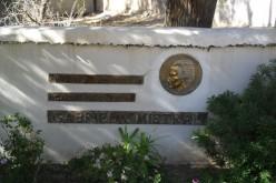 """Concurso para escolares """"Lectores viajeros"""" invita a conocer las raíces de Gabriela Mistral"""