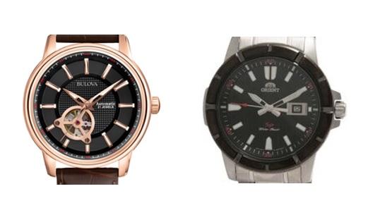 59af337a385f Te gustan los relojes  Te encantará este Outlet con exclusivas ...