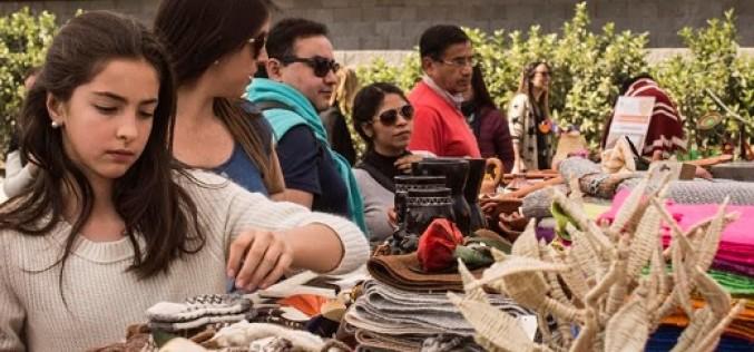 Chile Lindo 2017 en Parque Bicentenario abre celebraciones patrias