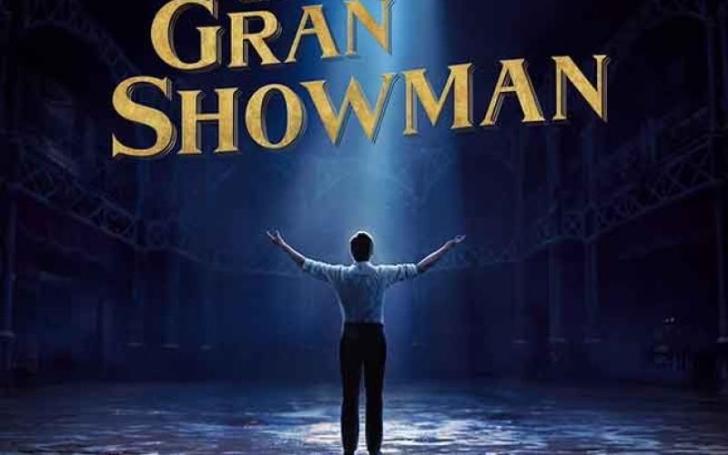 El gran showman: entre el éxito y el fracaso